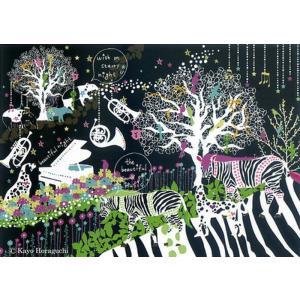 <title>特別セール品 キャンバスパネル Art Panel Kayo Horaguchi stary night 2 800x600x40mm ZKH-52556 bic-7184417s1</title>