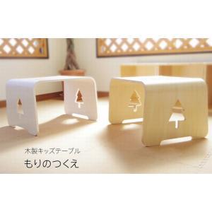 木製 キッズテーブル もりのつくえ cl-onmt-001 designstyle