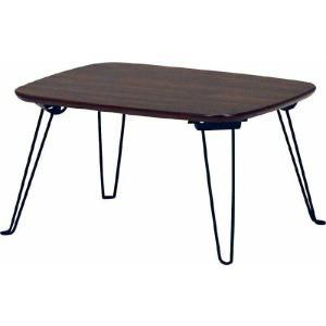 折れ脚ローテーブル トロン 4030 ダークブラウン fj-92244 designstyle