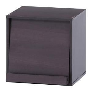 キューブボックス フラップ扉 BR ブラウン 346×293×344 fj-99893|designstyle