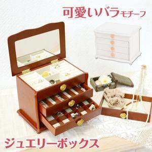 WOOD PRODUCTS ジュエリーボックス MUD-6111 ホワイト hag-3678280s1 designstyle