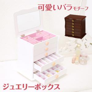 ジュエリーボックス MUD-6222WH ホワイト hag-4578299s1 designstyle