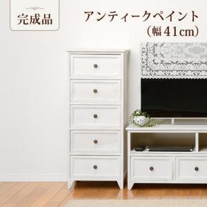 チェスト MCH-5385 AW アンティークホワイト hag-5965079s1|designstyle