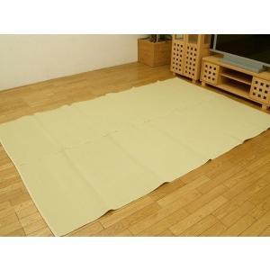 洗えるPPカーペット イースト 二方BE 江戸間 4.5畳 261×261cm ike-1879937s18 designstyle
