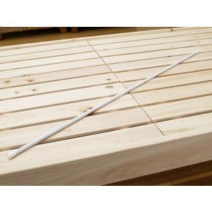 のれん用の取り付け棒 のれん棒 ホワイト100cm ike-2488372s1|designstyle