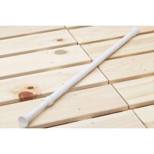 のれん用の取り付け棒 つっぱりポール ミニM ホワイト 適応サイズ70〜120cm ike-2488374s1|designstyle