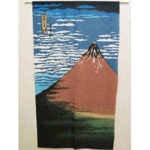 浮世絵 うきよえ のれん 赤富士 85×150cm ike-2488448s1|designstyle