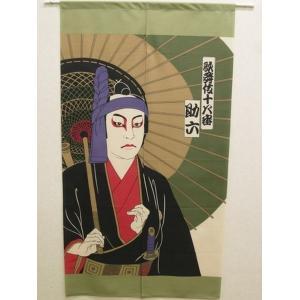 歌舞伎 かぶき のれん 助六 85×150cm ike-2488453s1|designstyle