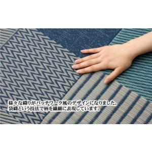 日本製 純国産 袋織 い草ラグカーペット DX京刺子 裏 不織布 BL 約191×300cm ike-4896342s8|designstyle