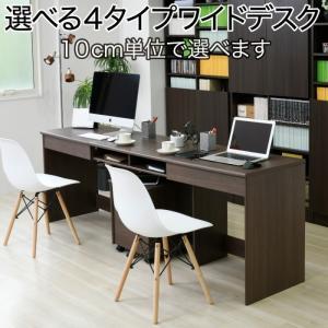 オフィスデスク 同価格で選べる4サイズ ワイドデスク 200 訳ありセール トラスト 格安 cm jk-fwd-wideset-200br