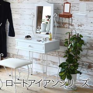 ロートアイアンシリーズ ドレッサー 輸入 jk-iri-1005-wh 全品最安値に挑戦 ホワイト
