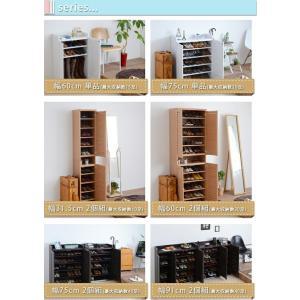 ルーバーシューズボックス 幅75 ホワイト jk-sgt-0102-wh|designstyle|06