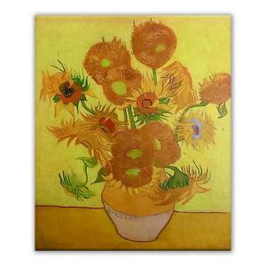 名画キャンバスアート フィンセント・ファン・ゴッホ Vincent van Gogh ひまわり CM-1010 kar-6622609s1|designstyle