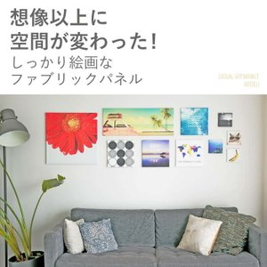 世界地図 壁掛けアート ポップアート pop-1610-002 アートパネル アートデリ Mサイズ 30cm×30cm lib-5157302s1|designstyle|05