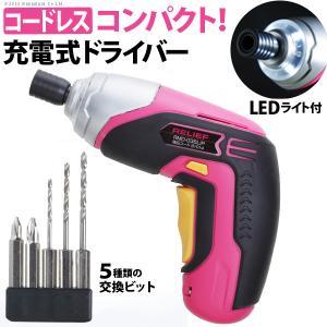 充電式ドライバー mu-12800001|designstyle