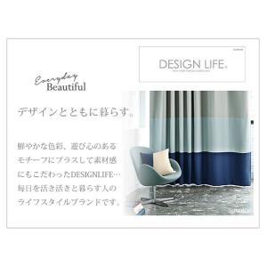 玄関マット 〔ブランシュ〕 75x45cm mu-33100409|designstyle|05