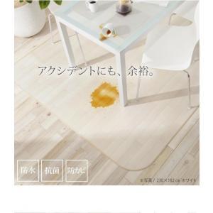 Fine ファイン 木目調防水ダイニングラグ 230x182cm mu-61600015|designstyle|03