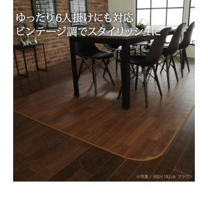 Fine ファイン 木目調防水ダイニングラグ 230x182cm mu-61600015|designstyle|04