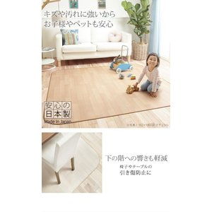 Fine ファイン 木目調防水ダイニングラグ 230x182cm mu-61600015|designstyle|05