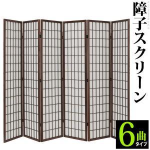 障子スクリーン 6曲 mu-t0300020 designstyle