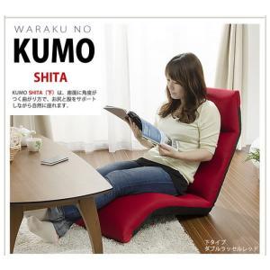 和楽の雲LIGHT 下 座椅子 下タイプ A448下 sg-10121|designstyle