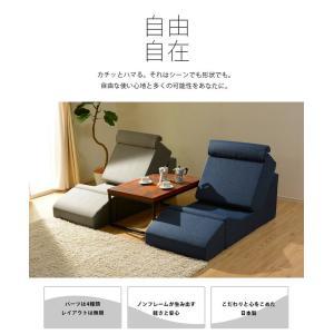 レイアウト自由自在 座椅子 A999   sg-10325|designstyle