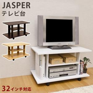 テレビ台  JASPER  スッキリデザイン  sk-hmp02|designstyle