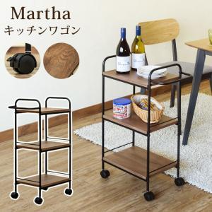キッチンワゴン Martha sk-utk11|designstyle