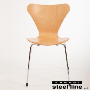 アルネ・ヤコブセン セブンチェア イタリア製 stl-131|designstyle