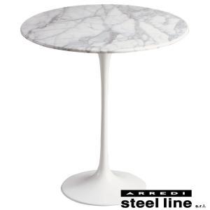 エーロ・サーリネン チューリップサイドテーブル イタリア製 stl-514 designstyle