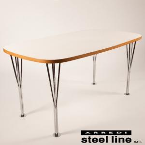 アルネ・ヤコブセン スーパー楕円 テーブル イタリア製 stl-t471 designstyle