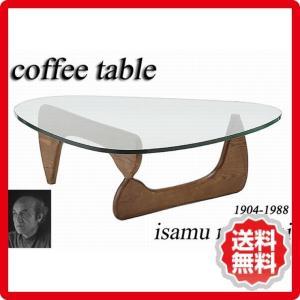 イサムノグチ コーヒーテーブル ガラス19ミリ tim-000275|designstyle|02