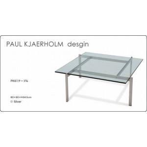 [サイズ]W80xD80xH34.5cm ガラス15mm [素材]ステンレス/ガラス [カラー]シル...
