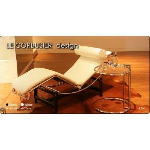 ル・コルビジェ LC4 シェーズロング アニリンレザー tim-000296|designstyle