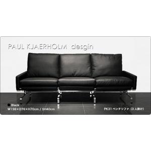 ポール・ケアホルム PK31 ソファー tim-b011-3|designstyle|02