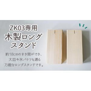 飛沫ガード専用 ロングスタンド 20個setのみ 高さを18cmに変えれるスタンド脚 to-zk-03-longstand-10pcs|designstyle