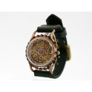 Araki Franti手作り時計|desir-de-vivre