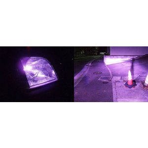 ATLAS-MC 極艶HID!H7フルセット 2灯1セット 梅紫 desir-de-vivre