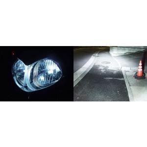 ATLAS-MC 極艶HID!H4ハーフセット 1灯セット バラスト + バーナーのセット 月白 desir-de-vivre