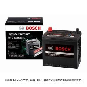 BOSCH ボッシュ Hightec Premium ハイテック プレミアム 充電制御車 バッテリー...