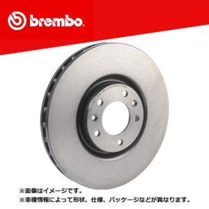 brembo ブレンボ ブレーキディスク フロント プレーン ダイハツ シャレード G102S 87 / 1〜90 / 11 09.6748.10 desir-de-vivre