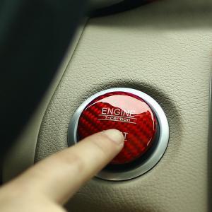 カーボン エンジンスタートボタンカバー 汎用 | ベンツ エンジンスタートボタン カバー スタート プッシュ スイッチ ボタン リアルカーボン メルセデスベンツ|desir-de-vivre|03