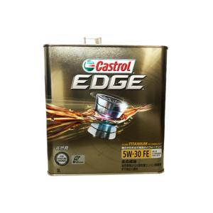 Castrol カストロール エンジンオイル EDGE エッジ 5W-30 3L缶(desir de vivre)|desir-de-vivre