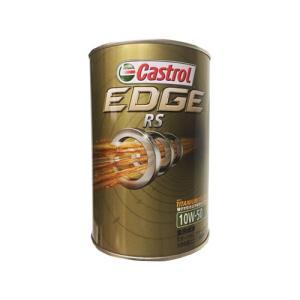 Castrol カストロール エンジンオイル EDGE RS エッジ RS 10W-50 1L缶   10W50 1L 1リットル オイル 車 人気 交換 オイル缶 油 エンジン油 ポイント消化 desir-de-vivre
