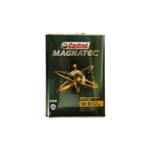 Castrol カストロール エンジンオイル MAGNATEC マグナテック 5W-30 4L缶【desir de vivre】