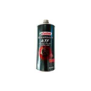Castrol カストロール オートマチックトランスミッションフルード ATF Dex III 1L缶(desir de vivre)