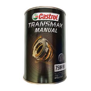 Castrol カストロール ギヤオイル UNIVERSAL 75W-90 1L缶(desir de vivre)|desir-de-vivre