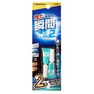 CEMEDINE セメダイン 強力瞬間接着剤 ×2 P1g CA-102 | 接着剤 中粘度液状瞬間...