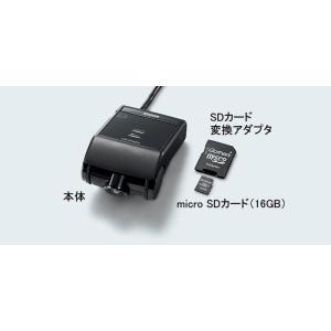 HONDA ホンダ 純正 CIVIC シビック ドライブレコーダー 2017.7〜仕様変更 08E30-PA2-B00|desir-de-vivre