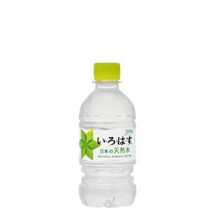 い・ろ・は・す 340ml PET 入数 24本 1 ケース | ミネラルウォーター いろはす コカ・コーラ コカコーラ cocacola こかこーら 日本 天然水 水 340|desir-de-vivre